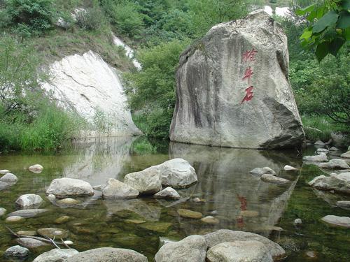 洛宁神灵寨风景区门票--洛宁景点门票_洛阳旅行社路线