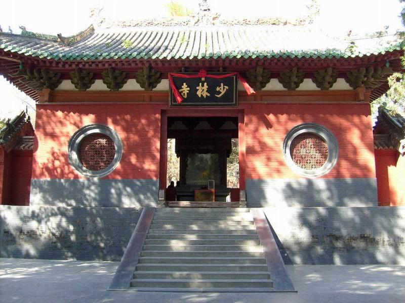 洛阳龙门石窟、少林寺一日游--洛阳一日游