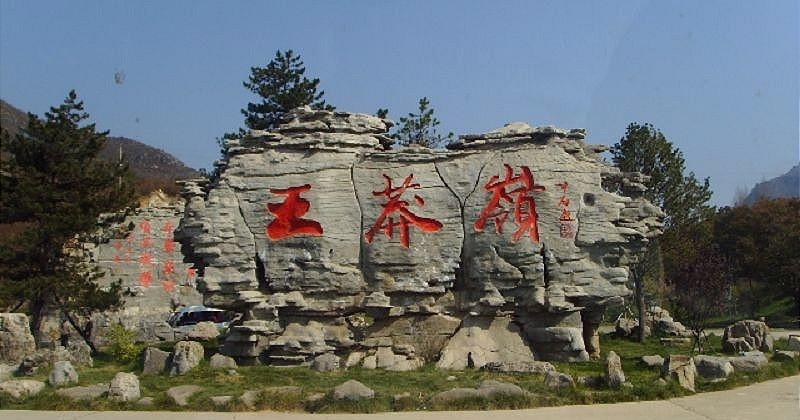 洛阳到山西旅游--洛阳到王莽岭、锡崖沟、亚飞温泉两日游